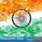 UB republic day