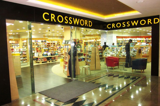 Crossword Entrance | UdaipurBlog