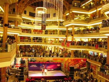 The Celebration Mall Inaugural