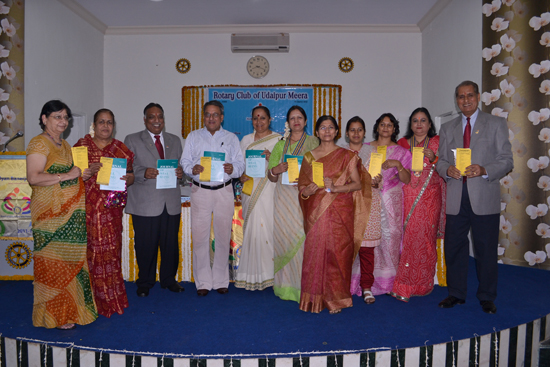 Rotary Club Udaipur Meera Oath Taking Ceremony Concluded