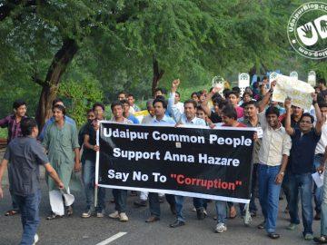 Udaipur Against Corruption