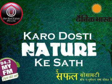 logo for karo nature ke sath