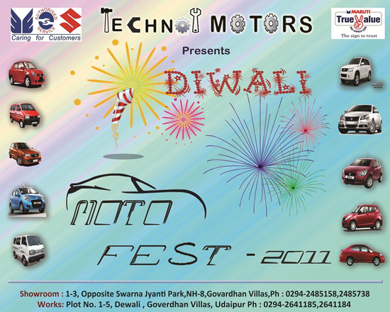 This Diwali, get your Favourite Cars at your Favourite Place