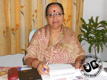 Dr. Vijaya Lakshmi Chouhan   UdaipurBlog
