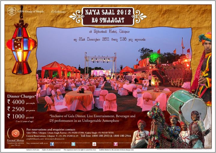 Naya Saal 2012 Ro Swaagat with HRH Group of Hotels