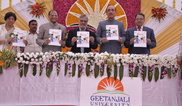 Geetanjali University Inaugurated