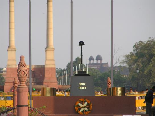 amarjyoti