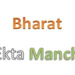 Bharat Ekta Manch