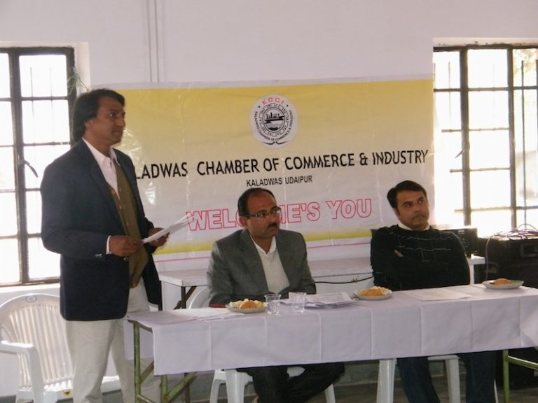 Chamber of Commerce Udaipur