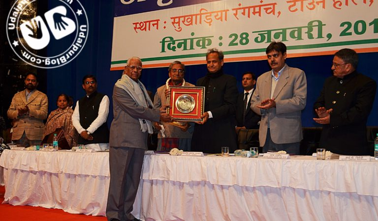 Writers from the state felicitated with the Amrit Award in Udaipur