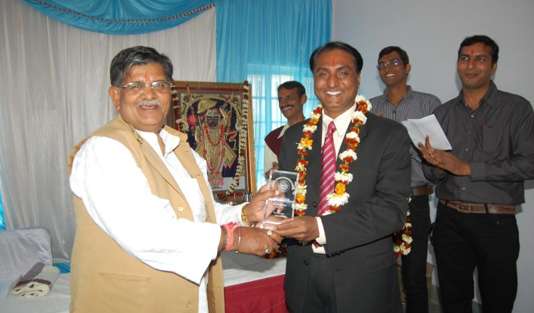 Oath taking ceremony for Kaladwas Chamber of Commerce and Industries held