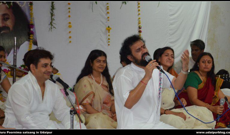 Art of Living Guru Poornima celebrations in Udaipur