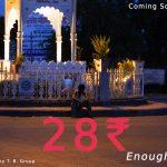 28 Rs. Enough