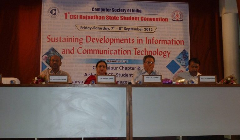 1st CSI Rajasthan State Student Branch Convention Concludes