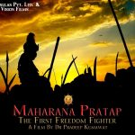 Maharana Pratap: The first Freedom Fighter | UdaipurBlog