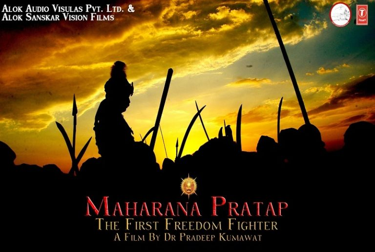 Maharana Pratap: The first Freedom Fighter | UdaipurBlog
