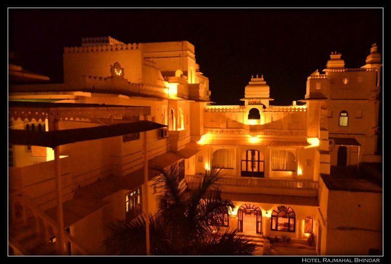 Rajmahal Bhindar Main