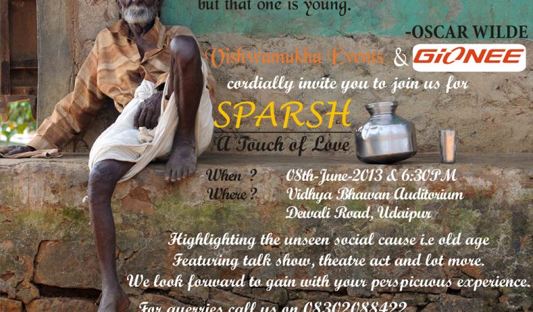 SPARSH – A Touch of Love