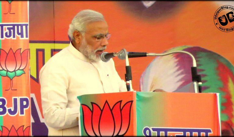 [Exclusive Pictures] Narendra Modi in Udaipur