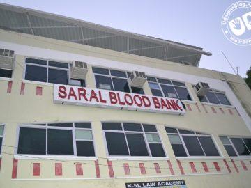 saral blood bank