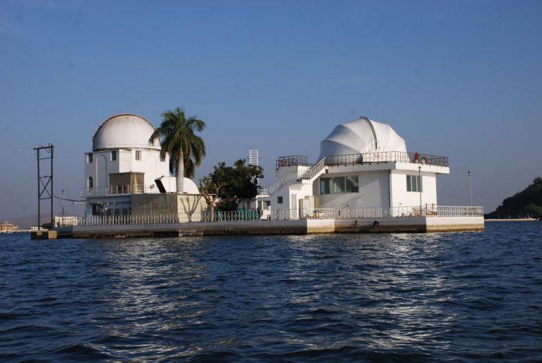 Udaipur Solar Observatory
