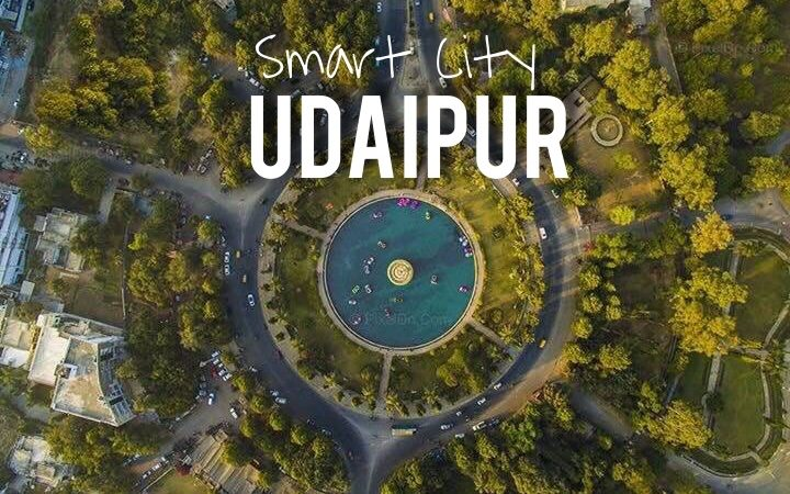 Conclave to focus on Smart City Challenges held in Udaipur