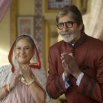 Bollywood megastar Amitabh Bachchan, wife Jaya will visit Rajasthan to inaugurate three showrooms of Kalyan Jewellers on April 24, 2016. They will be opening the showrooms in Jodhpur, Jaipur and Udaipur and will address the gathering at the venues.