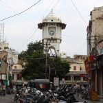 ghantaghar