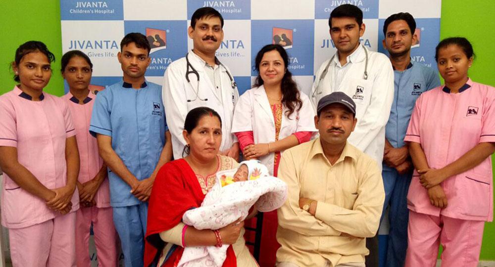 jivanta hospital 520 gms