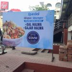 Giani Ice Cream: Your next favorite spot is here!