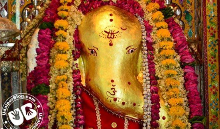 उदयपुर के 4 महत्वपूर्ण गणेश मंदिर