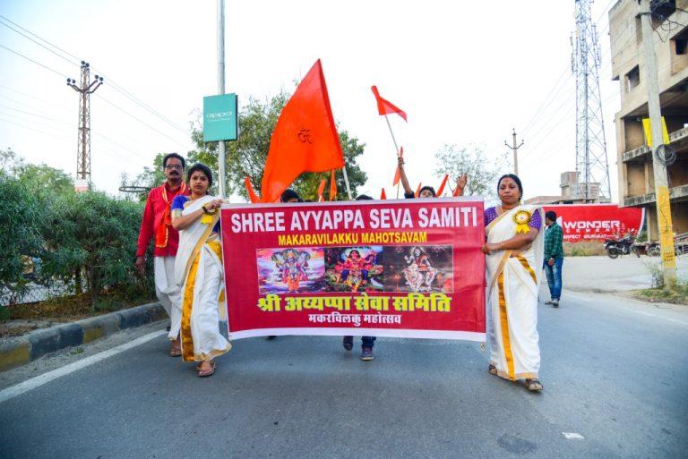 The Beautiful Festival of Makarvilakku in Udaipur