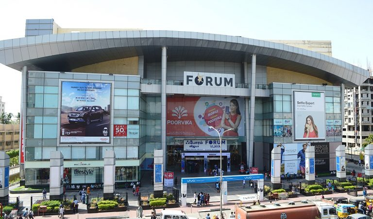 The Celebration Mall Udaipur Might Soon Become FORUM Mall