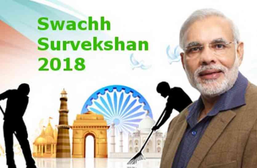 swachh-survekshan-2018_2165918_835x547-m