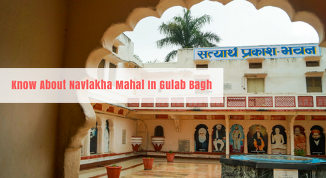 Know About Navlakha Mahal In Gulab Bagh