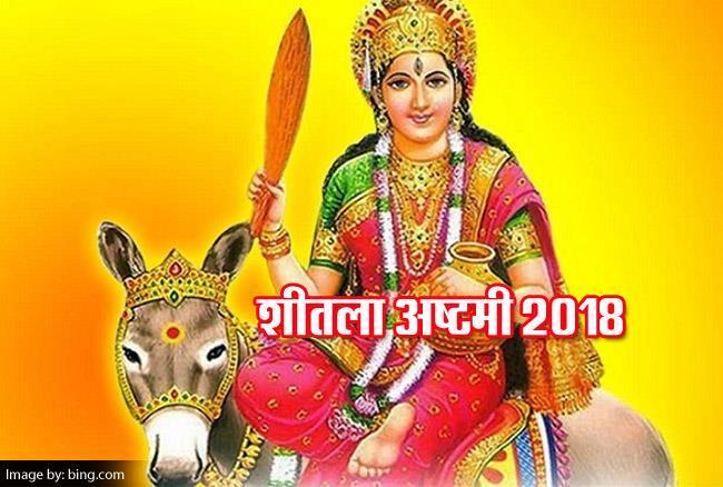 The Festivities of Sheetla Mata Ashtami