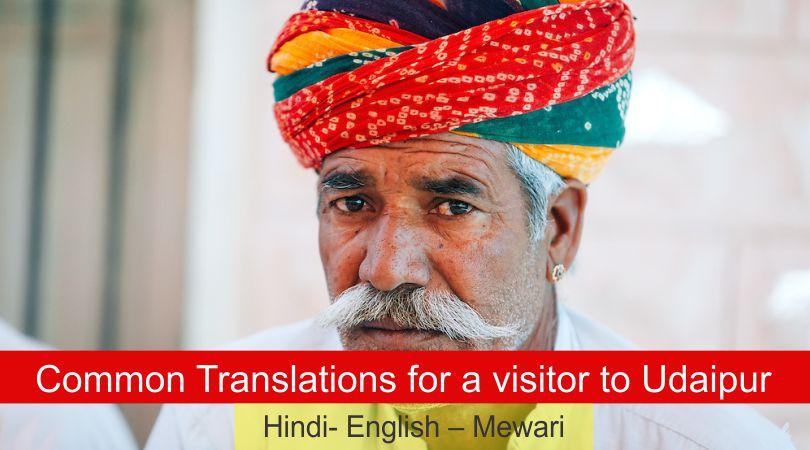 Common Translations for a visitor to Udaipur   Hindi- English – Mewari