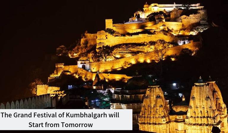 The Grand Festival of Kumbhalgarh will Start from Tomorrow