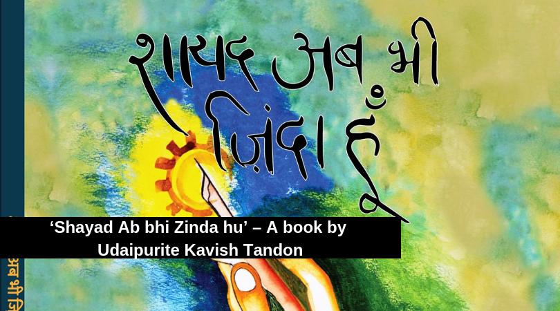 'Shayad Ab bhi Zinda hu' – A book by Udaipurite Kavish Tandon