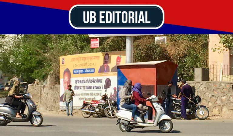 The Har(assing)mless Face of Police System | UB Editorial
