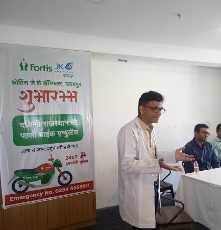 FORTIS JK HOSPITAL starts Udaipur's first bike ambulance service