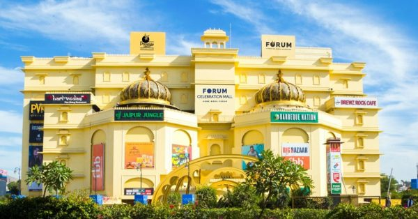 Forum Celebration Mall, Udaipur