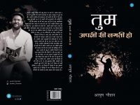 Cover of 'Tum Apni si lagti ho' by Udaipur's Ayush Chauhan