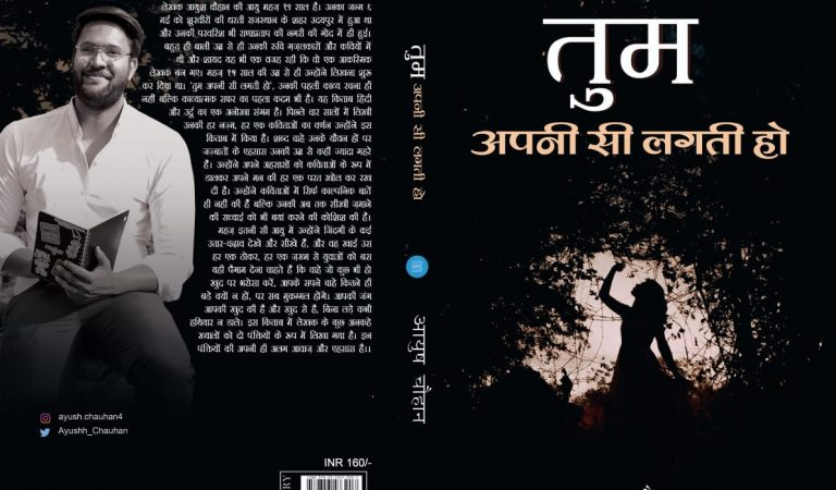 Book 'Tum apni si lagti ho' by Udaipur's Ayush Chauhan is out now