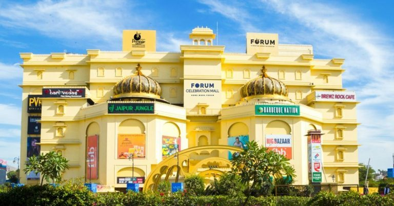 Udaipurites, it's time to share your feedback for Forum Celebration Mall!