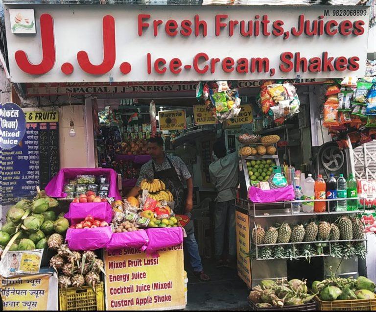 JJ Juice corner near Ghanta Ghar.