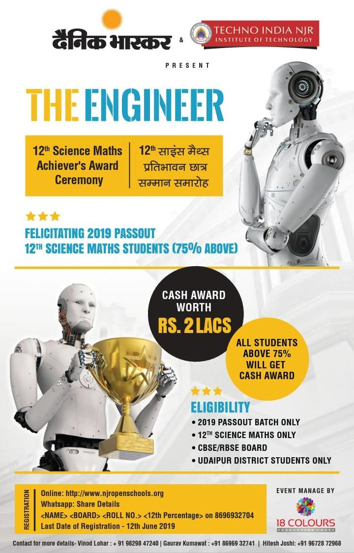 THE ENGINEER: Felicitation of Class 12th 2019 Pass out Students