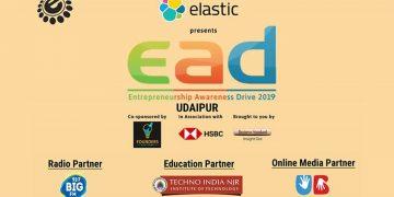 EAD IIT Kharagpur