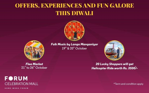 Celebration Mall Offers