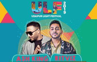 ULF2019
